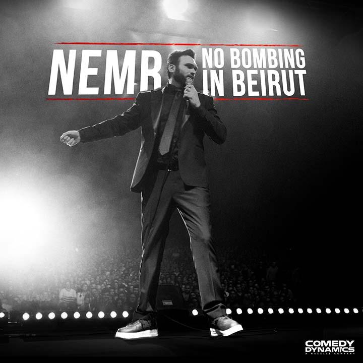 NEMR NBIB Album x